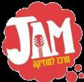 מרכז למוזיקה ג׳אם הרצליה
