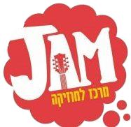 ג'אם - מרכז למוזיקה בהרצליה